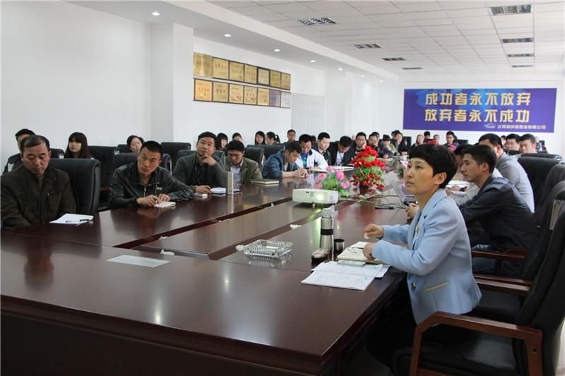 召开质量持续提升工作会议
