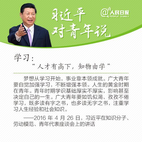 干中学,学中干——润沃驰总经理王廷珑