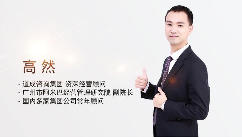 【理念+算盘】阿米巴经营管理项目在润沃驰正式启动